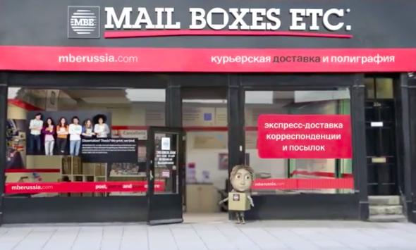 Screen Shot 2017 11 01 at 22.15.07 - Новости и акции