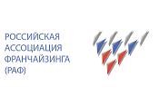 rossiyskaya associaciya franchayzinga - Главная