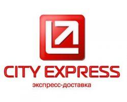 logo w 250x200 - Наши Партнеры