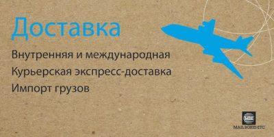 e1533681759937 - Главная