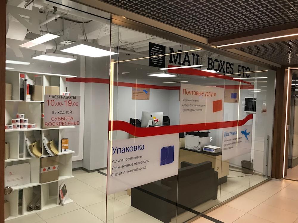 IMG 3794 1 - Открытие центра на Калужской