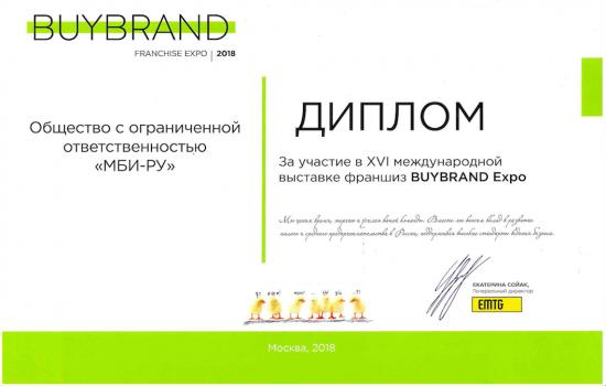 buybrandfran 550x350 - О нас