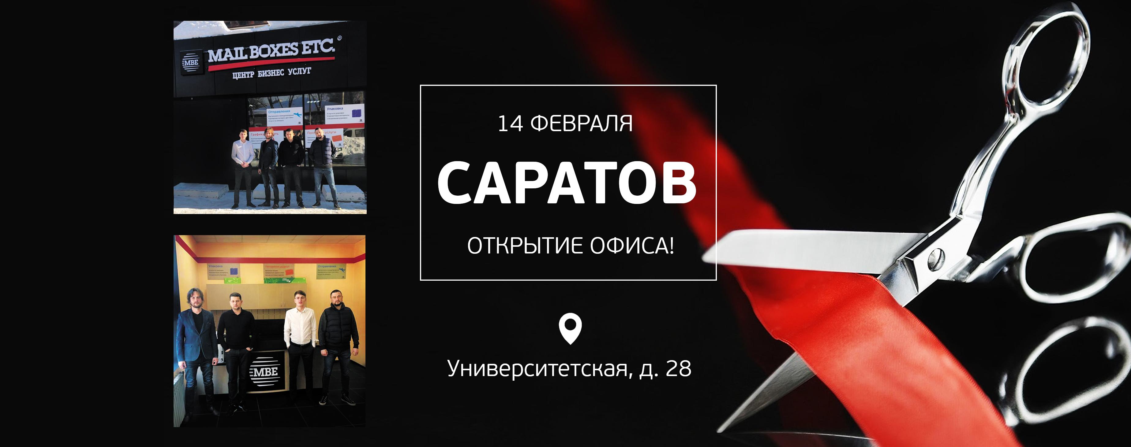НА САЙТ4 - Новости и акции