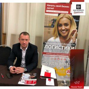 tYRCQEMV4Uc 300x300 - Выставка в Новосибирске!