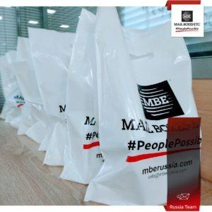 Adobe 20200116 124755 300x300 - Ежегодное совещание франчайзи Mail Boxes Etc.