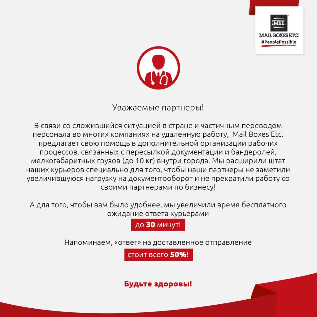 Вакансии по работе бухгалтера на удаленном доступе удаленная работа в белорусии